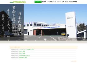 Osada-nouki.co.jp thumbnail
