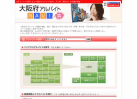 Osaka-arbeitnavi.jp thumbnail