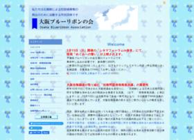 Osaka-blueribbon.org thumbnail