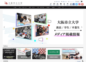 大阪市大 webclass