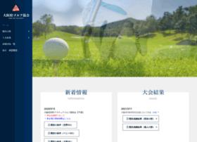 Osaka-golf.jp thumbnail