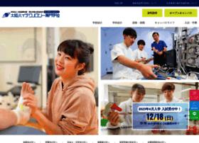 Osaka-hightech.ac.jp thumbnail