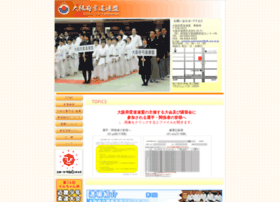 Osaka-judo-federation.jp thumbnail