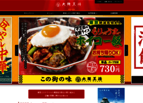 Osaka-ohsho.com thumbnail