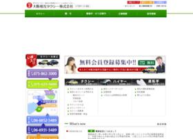 Osaka-sogotaxi.co.jp thumbnail
