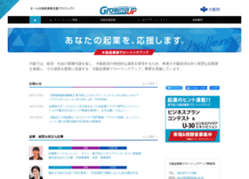Osaka-startupper.jp thumbnail