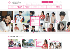 Osaka-ue.ac.jp thumbnail