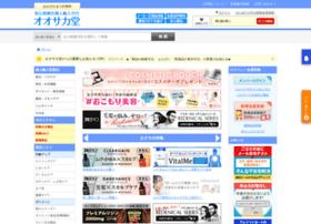 Osakado.clinic thumbnail