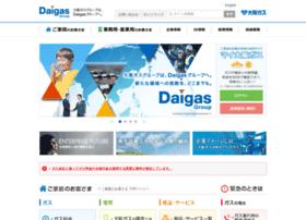 Osakagas.co.jp thumbnail