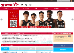 Osakazine.net thumbnail