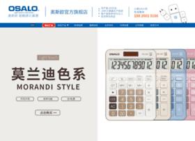 Osalo.cn thumbnail