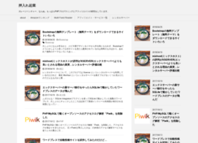 Oshiire.org thumbnail