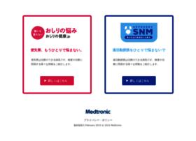 Oshiri-kenko.jp thumbnail