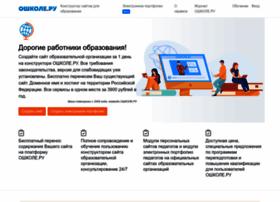 Oshkole.ru thumbnail