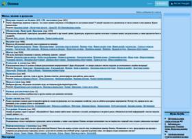Osinka.ru thumbnail