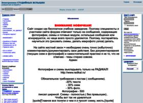 Osipoff.ru thumbnail