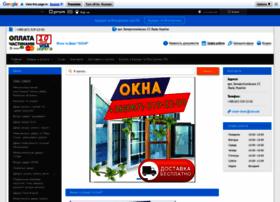 Oskar-dveri.com.ua thumbnail