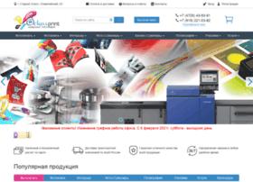 Oskolprint.ru thumbnail