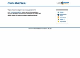 Oskolregion.ru thumbnail