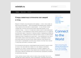 Osledah.ru thumbnail