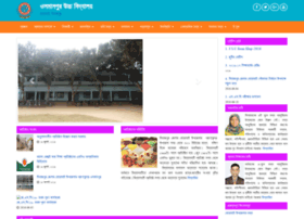 Osmanpurhighschool.edu.bd thumbnail