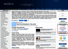 Osnooker.net thumbnail