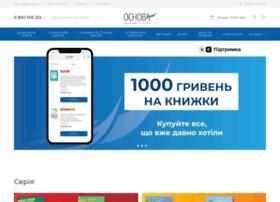 Osnova.com.ua thumbnail