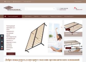 Osnovanie-msk.ru thumbnail