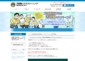 Osoujiyasan.jp thumbnail