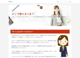 Ospe.jp thumbnail