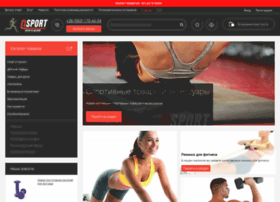 Osport.com.ua thumbnail