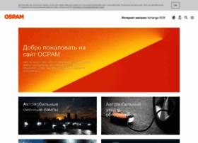 Osram.ru thumbnail