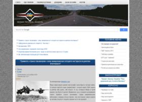 Ostanovkam.net thumbnail