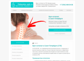 Osteodoc-spb.ru thumbnail