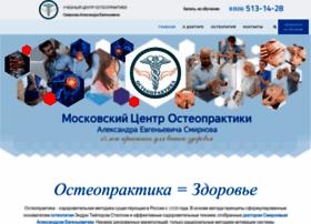 Osteodoc.ru thumbnail