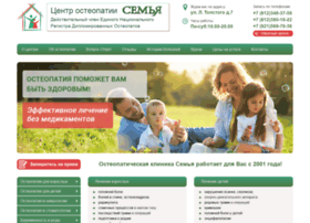 Osteofamily.ru thumbnail