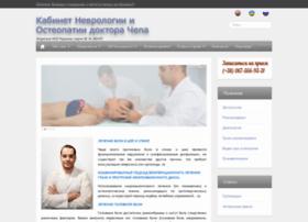 Osteopathy.net.ua thumbnail