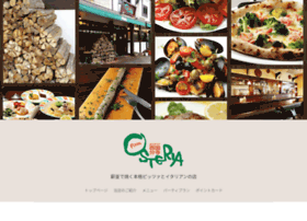 Osteria.ne.jp thumbnail