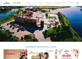 Ostrov.dp.ua thumbnail