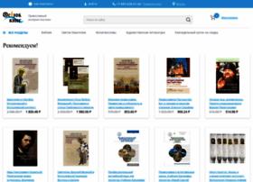 Ostrovknig.ru thumbnail