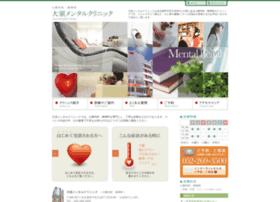 Osu-mental.jp thumbnail
