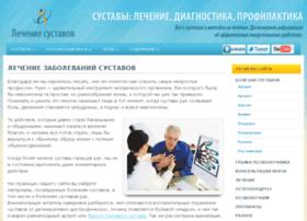 Osustavah.ru thumbnail