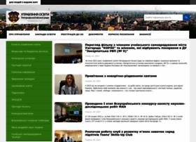 Osvita-uzhgorod.gov.ua thumbnail