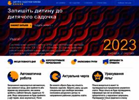 Osvita.kyivcity.gov.ua thumbnail
