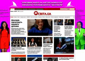 Osvita.ua thumbnail