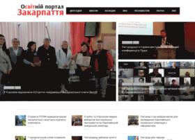 Osvita.uz.ua thumbnail