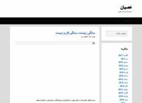 Osyan.net thumbnail