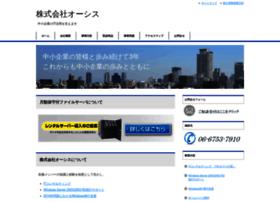 Osys.jp thumbnail