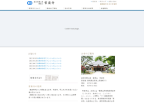 Ota-jorakuji.jp thumbnail