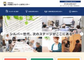 Ota-sjc.or.jp thumbnail